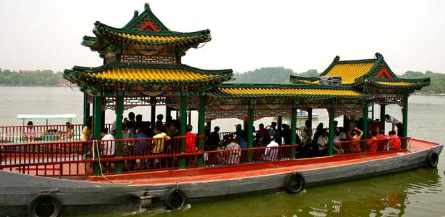 Pékin